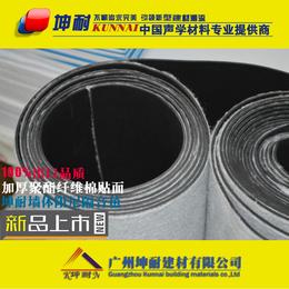 重庆隔音毡厂家防火隔音材料隔音专用吸音毡隔音毯