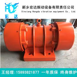 YZO-75-6振动电机 优质环保振动器