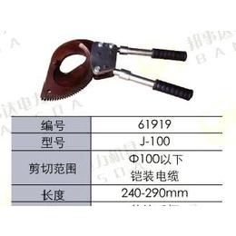 供应棘轮式电缆剪,电缆剪刀,电力工具,电力机具,电力施工产品