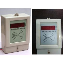 射频卡机井灌溉控制器_射频卡机井灌溉控制器