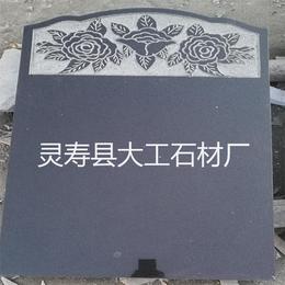 中国黑墓碑 河北黑墓碑 山西黑花岗岩墓碑