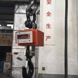 石台县吊钩秤2吨3吨5吨长期销售