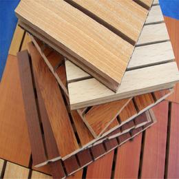 木质吸音装饰材料 松木槽木穿孔防火阻燃隔音