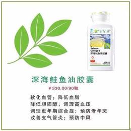 抚州广昌哪里有安利产品购买抚州广昌安利专卖店详细地址