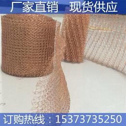 紫铜汽液过滤网 除沫器用铜气液过滤网 现货供应