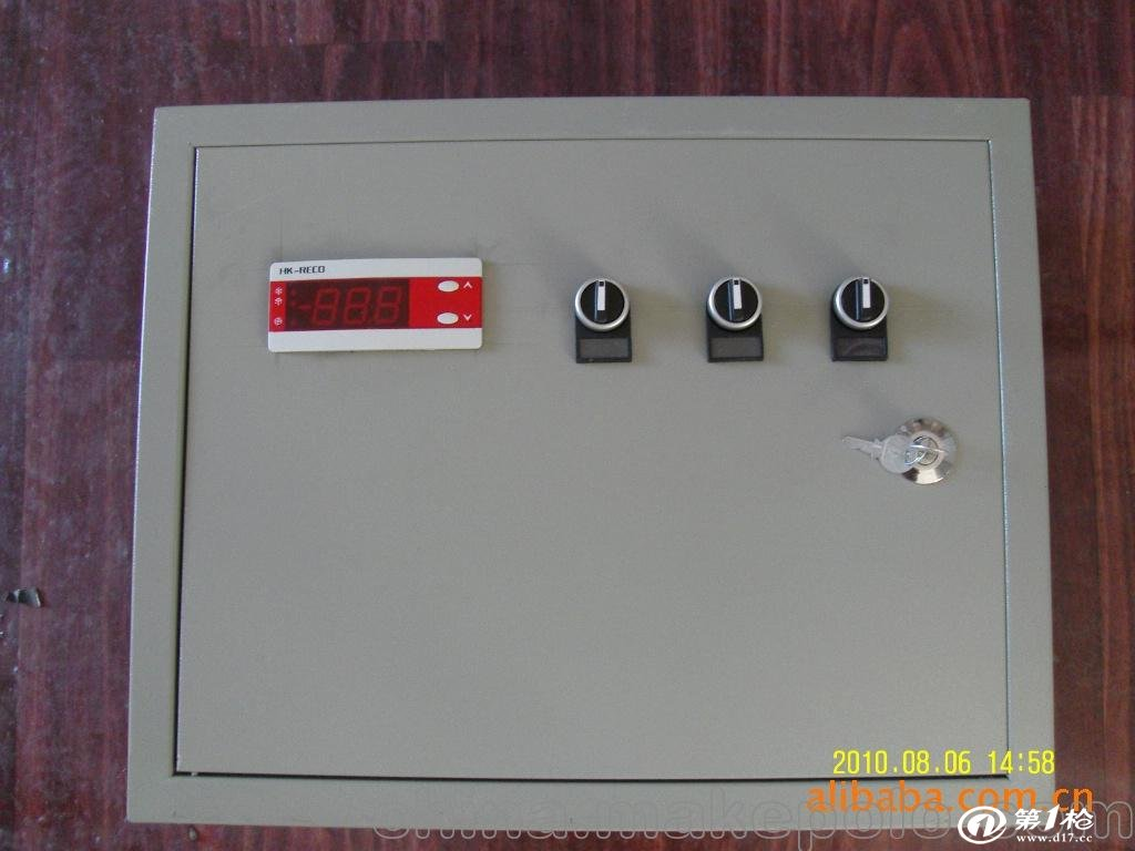 hk-reco电流变送器