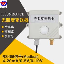 农业种植光照强度变送器照度仪