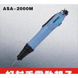 批发供应好帮手瑞士无尘马达电动螺丝刀ASA-S2000M电动起子