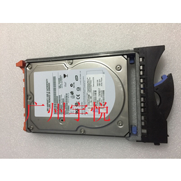 IBM 42D0637 42D0638 3服务器硬盘