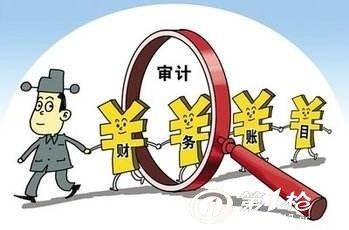 南昌财务审计公司