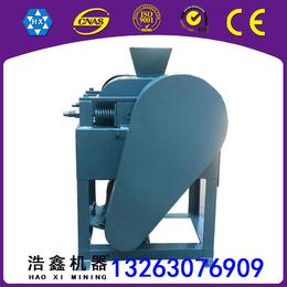 江苏实验200X150对辊破碎机 矿料双辊破碎机 破碎器械厂