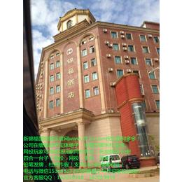 新锦福国际商务法律服务