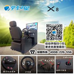 广州哪里有汽车驾驶模拟器实体店