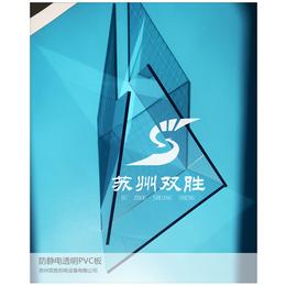 专业代理销售进口防静电PVC板 抗静电PVC板 江苏地区
