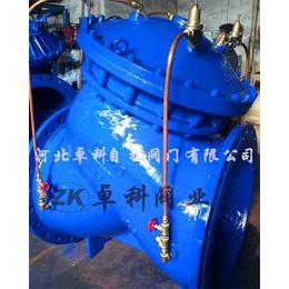 山西厂家直销 JD745X多功能水泵控制阀 法兰连接 价格