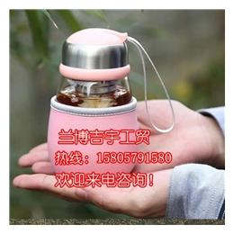 【兰博保温杯】款式多(图)_玻璃杯销售_上海玻璃杯