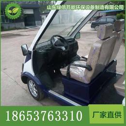 山东青岛4座电动巡逻车高尔夫球车电动观光车价格图片