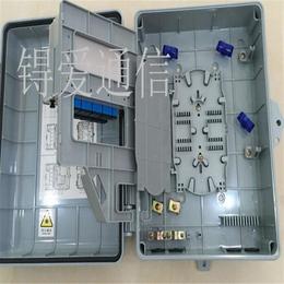 锝爱电信1分16芯FTTH光纤分线盒插片式光分路器分光分纤箱