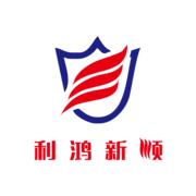 九江市利鸿新顺消防器材有限公司