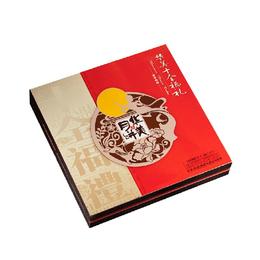 四川省内江市广式月饼 华美月饼代加工 华美月饼券代金券