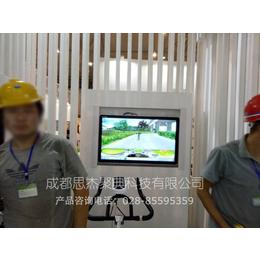 重庆教育行业用信息发布终端机思杰聚典S4200H