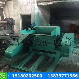 江西富鑫厂家直销 铜米机 杂线粉碎机 废旧电线回收qy8千亿国际