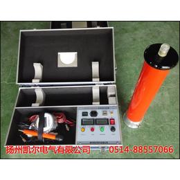 60KV系列便携式直流高压发生器价格
