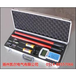 扬州凯尔电气超低价批发零售KEWXH-A型无线高压核相仪
