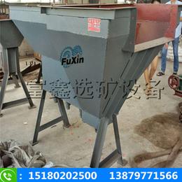 江西富鑫选矿水力分级机 水力分级箱 选矿万博manbetx官网登录分级机制造厂