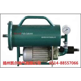 华东地区低价KELYJ型系列手提式滤油机
