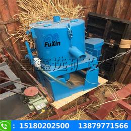江西富鑫沙金选矿设备   大中小型淘沙金选金离心机