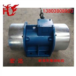 XVM-A8-2振动电机0.75kw宏达振动设备电机