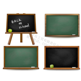 幼儿园黑板 餐厅小黑板缩略图