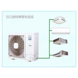 九江日立家用空调专卖店缩略图