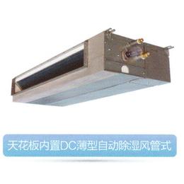 天花板内置DC薄型自动除湿风管式缩略图