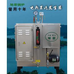 旭恩108KW大功率全自动蒸汽发生器商用不锈钢蒸汽锅炉