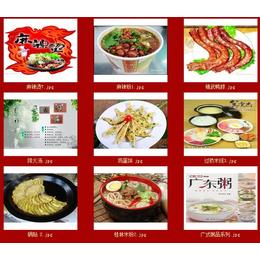 义乌烤鱼培训学习,五洲小吃培训学2送1,烤鱼培训