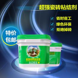 保合超强型瓷砖粘结剂 省时省工 防空鼓拒绝掉砖 瓷砖背胶