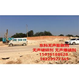 西宁高效无声膨胀剂效果-西宁常年供应炸石头用的膨化剂