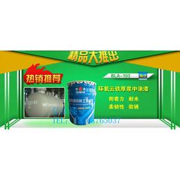 德州聚氨酯防腐面漆生产厂家化工防腐涂料低价格销售