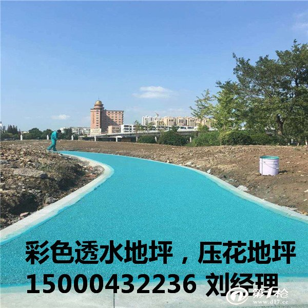 玉林广东供应透水混凝土配合比设计 彩色透水砼材料批发