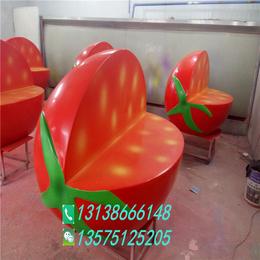 玻璃钢西红柿凳树脂圣女果椅子番茄凳子幼儿园卡通水果椅凳雕塑