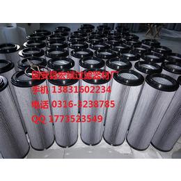 53C0170液压回油滤芯厂家