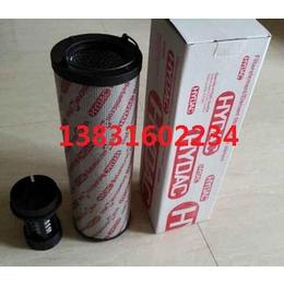 HYDAC贺德克液压滤芯1700R010BN3HC