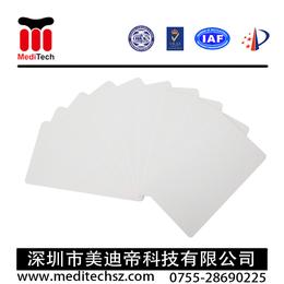 德卡证卡打印机清洁套装 磁头清洁卡