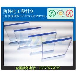 4mm防静电PC板 5mm防静电PC板 8mm防静电PC板