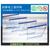 苏州 上海 南京供应防静电PC板 进口防静电PC板 双面缩略图1