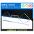 苏州 上海 南京供应防静电PC板 进口防静电PC板 双面缩略图2