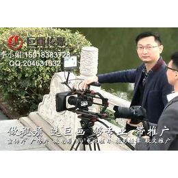 东莞深圳宣传片拍摄制作巨画传媒铸就企业的不朽品牌