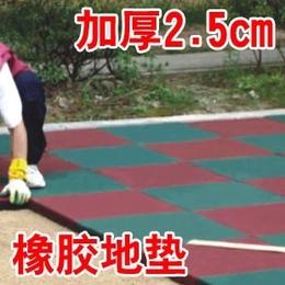深圳橡胶地垫  进秋体育质量保证 安全环保
